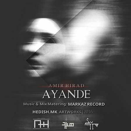 http://dl.rasanejavan.com/RadioJavan%201395/Aban%2095/02/Amir-Hirad---Ayande.jpg