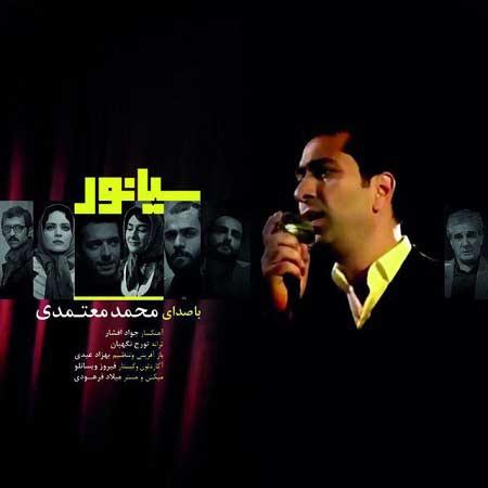 http://dl.rasanejavan.com/RadioJavan%201395/Aban%2095/03/Mohammad-Motamedi-Sianor.jpg