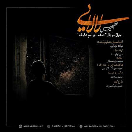 http://dl.rasanejavan.com/RadioJavan%201395/Aban%2095/04/Amir-Azimi---Lalaei.jpg