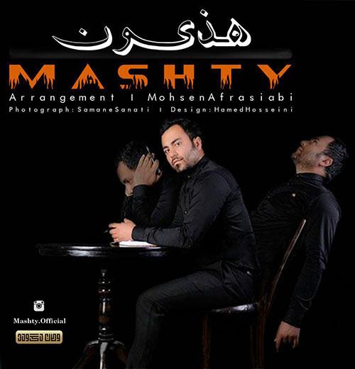 http://dl.rasanejavan.com/RadioJavan%201395/Aban%2095/04/Mashti2.jpg