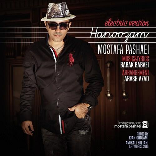 http://dl.rasanejavan.com/RadioJavan%201395/Aban%2095/05/Mostafa-Pashaei-Hanoozam-Electric-Version-1.jpg