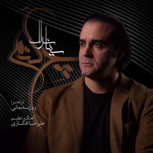 http://dl.rasanejavan.com/RadioJavan%201395/Aban%2095/06/Sina-Sarlak-Che-Konam-1.jpg