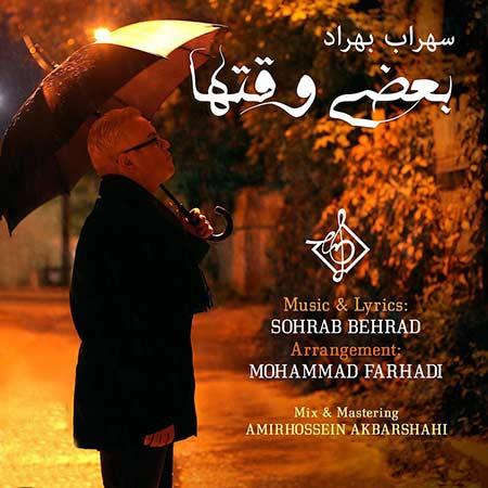 http://dl.rasanejavan.com/RadioJavan%201395/Aban%2095/06/Sohrab-Behrad-Bazi-Vaghtha.jpg