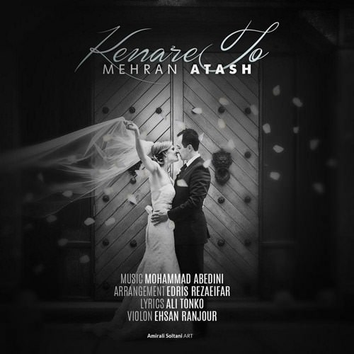 http://dl.rasanejavan.com/RadioJavan%201395/Aban%2095/07/Mehran-Atash-Kenare-To-1.jpg