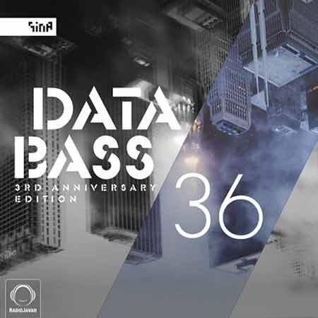 http://dl.rasanejavan.com/RadioJavan%201395/Aban%2095/07/data-bass.jpg
