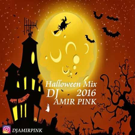 http://dl.rasanejavan.com/RadioJavan%201395/Aban%2095/09/Cover-Hallowein-2016.jpg
