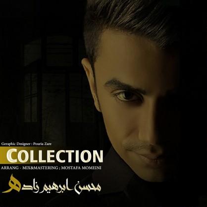 http://dl.rasanejavan.com/RadioJavan%201395/Aban%2095/09/Mohsen%20Ebrahimzadeh.jpg