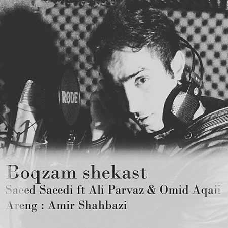 http://dl.rasanejavan.com/RadioJavan%201395/Aban%2095/09/boghzam.jpg
