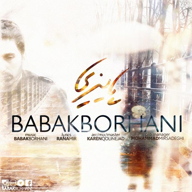 http://dl.rasanejavan.com/RadioJavan%201395/Aban%2095/10/Babak%20Borhani%20-%20Paeizi.jpg