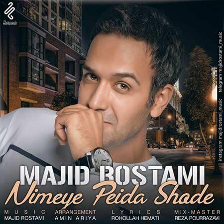 http://dl.rasanejavan.com/RadioJavan%201395/Aban%2095/10/Majid-Rostami---Nimeye-Peida-Shode.jpg