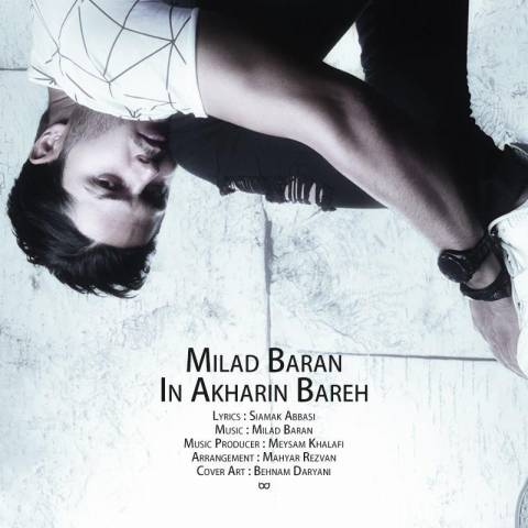 http://dl.rasanejavan.com/RadioJavan%201395/Aban%2095/11/milad-baran-in-akharin-bareh.jpg