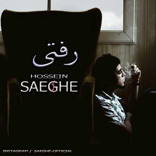 http://dl.rasanejavan.com/RadioJavan%201395/Aban%2095/12/Hossein-Saeghe.jpg