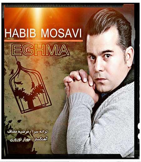 http://dl.rasanejavan.com/RadioJavan%201395/Aban%2095/13/habib.jpg