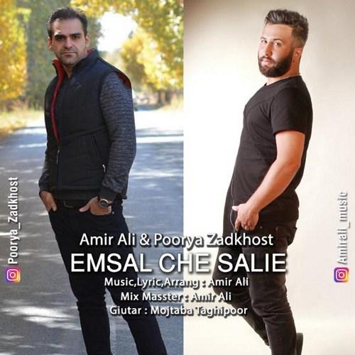 http://dl.rasanejavan.com/RadioJavan%201395/Aban%2095/14/AmirAli-Emsal-Che-Salie-Ft-Poorya-Zadkhost-1.jpg