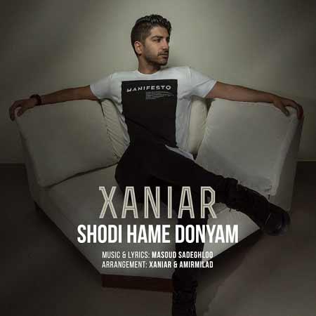 http://dl.rasanejavan.com/RadioJavan%201395/Aban%2095/18/Xaniar-Shodi-Hame-Donyam.jpg