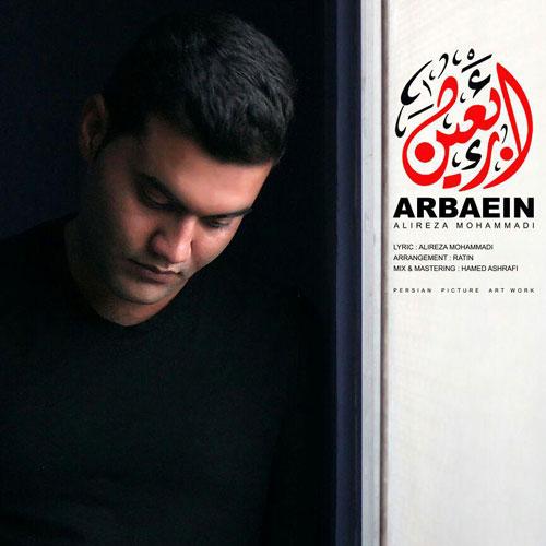 http://dl.rasanejavan.com/RadioJavan%201395/Aban%2095/19/Arbaein.jpg