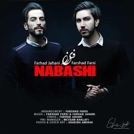http://dl.rasanejavan.com/RadioJavan%201395/Aban%2095/20/nabashi.jpg