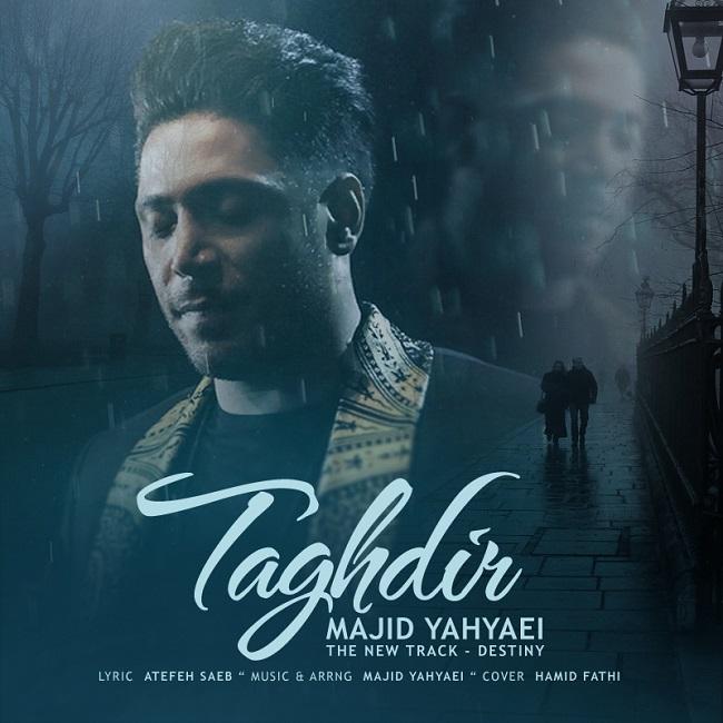 http://dl.rasanejavan.com/RadioJavan%201395/Aban%2095/21/Majid-Yahyaei-Taghdir-1.jpg