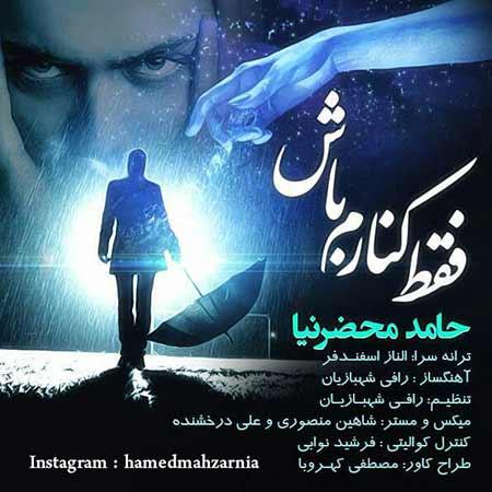 http://dl.rasanejavan.com/RadioJavan%201395/Aban%2095/22/Hamed-Mahzarnia---Faghat-Kenaram-Bash.jpg