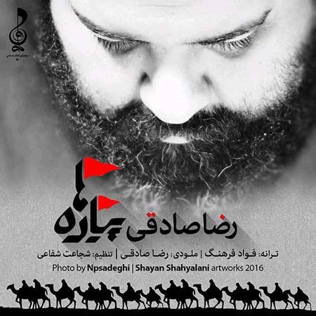 http://dl.rasanejavan.com/RadioJavan%201395/Aban%2095/22/n/Reza-Sadeghi---Piadeha.jpg