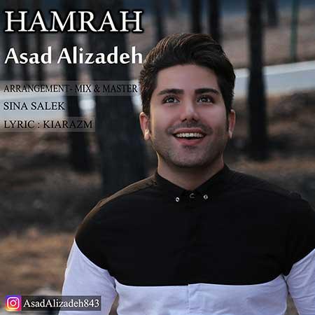 http://dl.rasanejavan.com/RadioJavan%201395/Aban%2095/23/Asad-Alizade---Cover.jpg