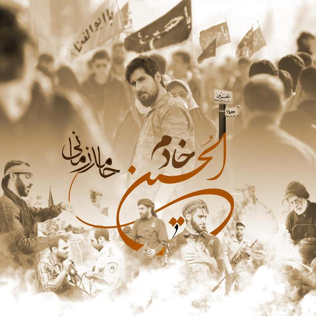 http://dl.rasanejavan.com/RadioJavan%201395/Aban%2095/24/Hamed.jpg