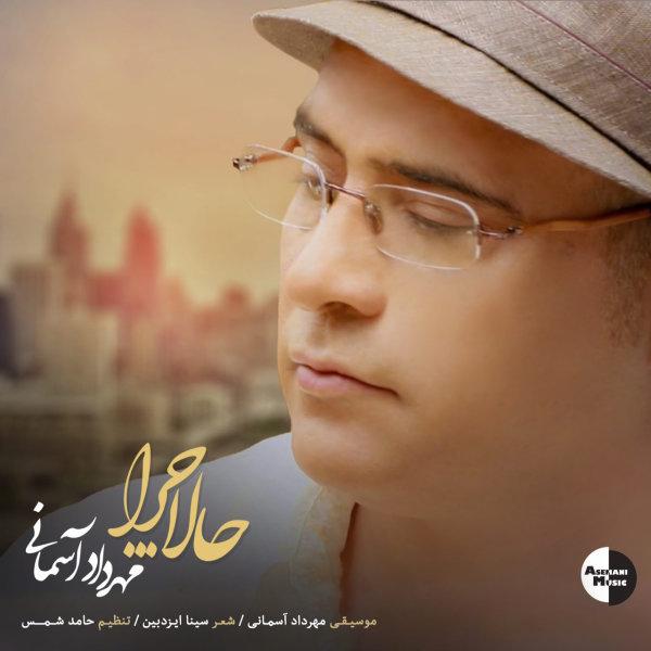 http://dl.rasanejavan.com/RadioJavan%201395/Aban%2095/24/Mehrdad.jpg