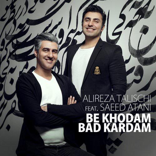http://dl.rasanejavan.com/RadioJavan%201395/Aban%2095/25/Alireza-Talischi-Be-Khodam-Bad-Kardam-Ft-Saeed-Atani-1.jpg