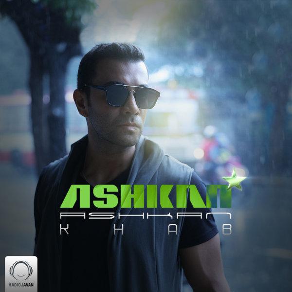 http://dl.rasanejavan.com/RadioJavan%201395/Aban%2095/25/Ashkan.jpg
