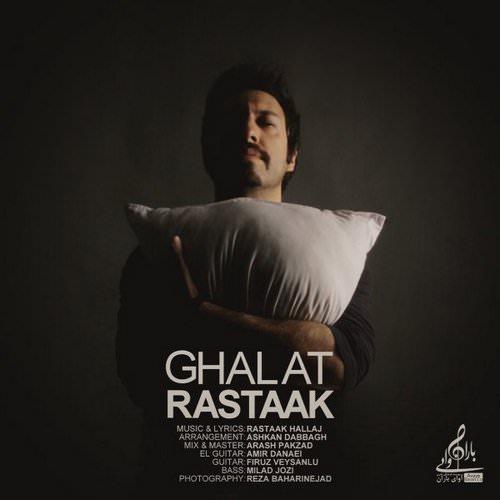 http://dl.rasanejavan.com/RadioJavan%201395/Aban%2095/25/Rastaak-Ghalat-1.jpg