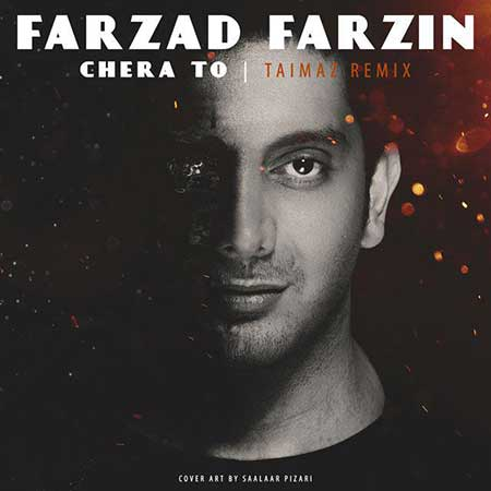 http://dl.rasanejavan.com/RadioJavan%201395/Aban%2095/26/Farzad-Farzin---Chera-To-%28Remix%29.jpg
