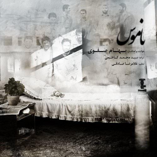http://dl.rasanejavan.com/RadioJavan%201395/Aban%2095/27/Behnam-Safavi-Namoos-1.jpg