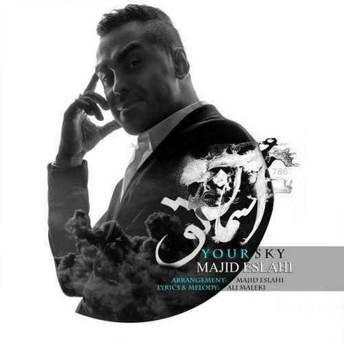 http://dl.rasanejavan.com/RadioJavan%201395/Aban%2095/27/Majid-Eslahi-Asemane-To-1.jpg