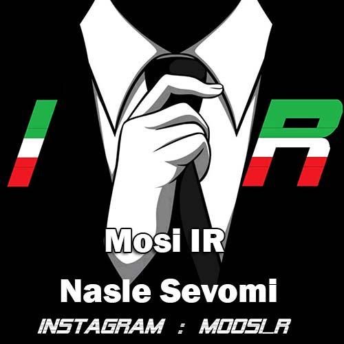 http://dl.rasanejavan.com/RadioJavan%201395/Azar%2095/01/Mosi-IR---Nasle-Sevomi.jpg