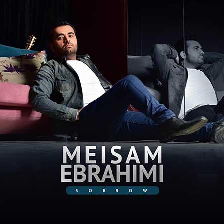 http://dl.rasanejavan.com/RadioJavan%201395/Azar%2095/01/Mysam.jpg