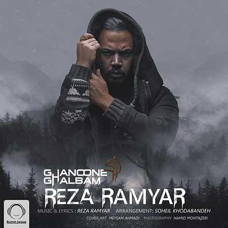 http://dl.rasanejavan.com/RadioJavan%201395/Azar%2095/01/Reza.jpg