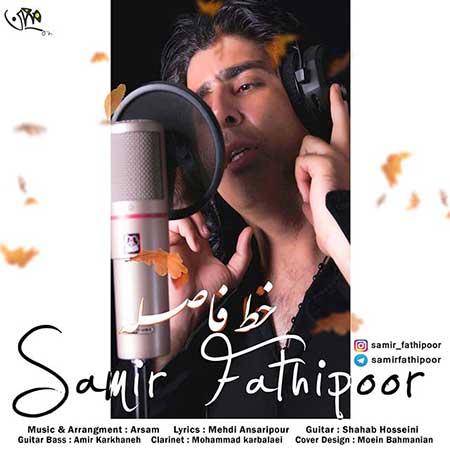 http://dl.rasanejavan.com/RadioJavan%201395/Azar%2095/01/Samir-Fathipoor---Khate-Fasele.jpg