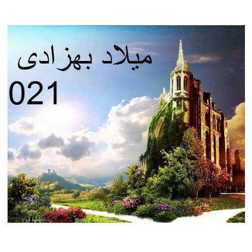 http://dl.rasanejavan.com/RadioJavan%201395/Azar%2095/01/milad.jpg