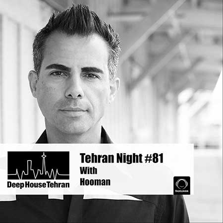 http://dl.rasanejavan.com/RadioJavan%201395/Azar%2095/01/n/tehran-night.jpg