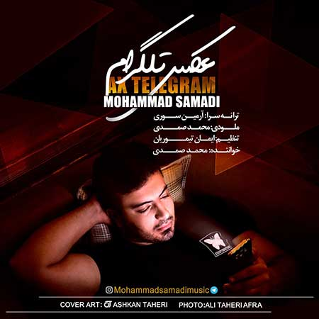 http://dl.rasanejavan.com/RadioJavan%201395/Azar%2095/01/samadi.jpg