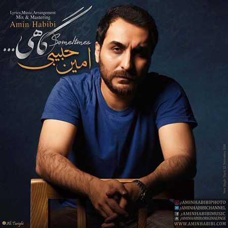 http://dl.rasanejavan.com/RadioJavan%201395/Azar%2095/02/Amin-Habibi-Gahi-1.jpg