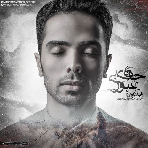 http://dl.rasanejavan.com/RadioJavan%201395/Azar%2095/02/Karim-Zadeh.jpg