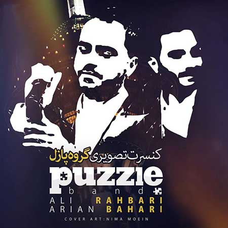 http://dl.rasanejavan.com/RadioJavan%201395/Azar%2095/02/Puzzle.jpg