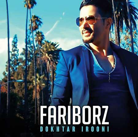 http://dl.rasanejavan.com/RadioJavan%201395/Azar%2095/03/Fariborz-Dokhtar-Irooni.jpg