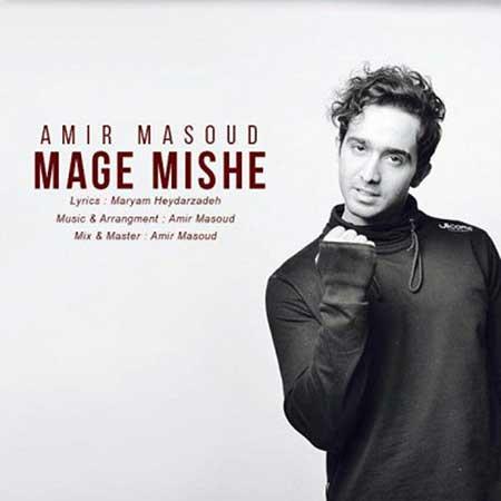 http://dl.rasanejavan.com/RadioJavan%201395/Azar%2095/04/Amir-Masoud---Mage-Mishe.jpg