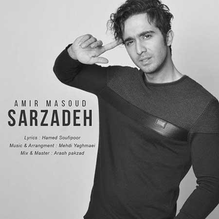 http://dl.rasanejavan.com/RadioJavan%201395/Azar%2095/04/Amir-Masoud---Sarzadeh.jpg