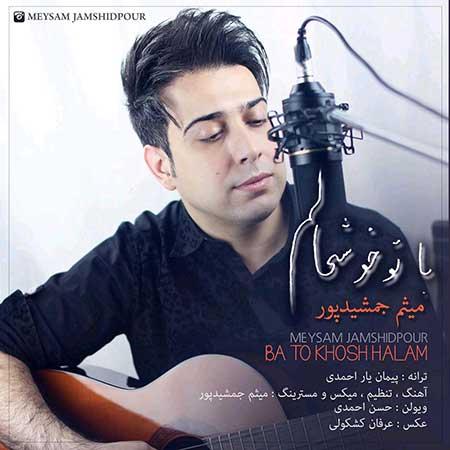http://dl.rasanejavan.com/RadioJavan%201395/Azar%2095/04/Meysam-Jamshidpour---Ba-To-Khosh-Halam.jpg