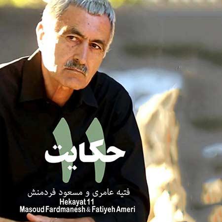 http://dl.rasanejavan.com/RadioJavan%201395/Azar%2095/04/masoud.jpg
