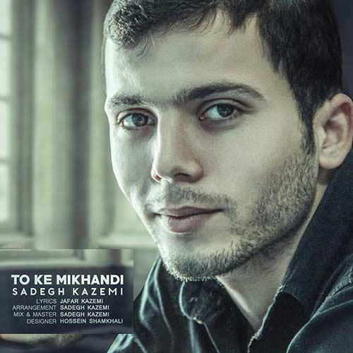 http://dl.rasanejavan.com/RadioJavan%201395/Azar%2095/05/Sadegh-Kazemi---To-Ke-Mikhandi.jpg