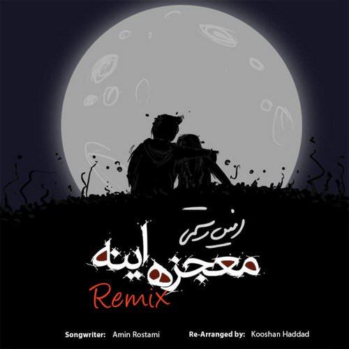 http://dl.rasanejavan.com/RadioJavan%201395/Azar%2095/06/Amin-Rostami-Mojeze-Ine-Remix-1.jpg